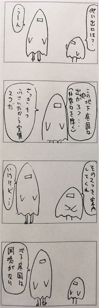 f:id:yanoyu22:20190805003129j:image