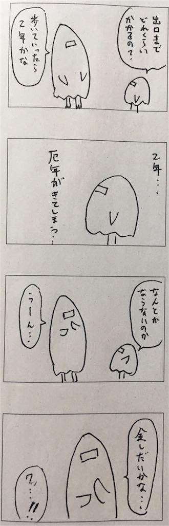 f:id:yanoyu22:20190805221031j:image