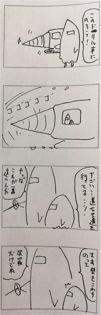 f:id:yanoyu22:20190805221156j:image