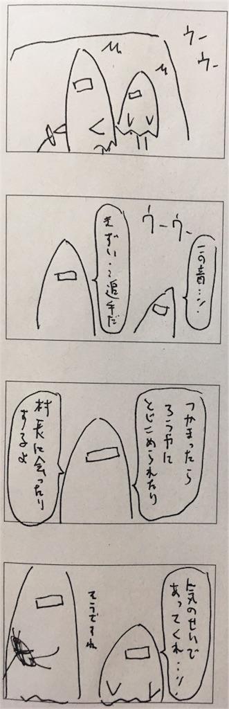f:id:yanoyu22:20190805224752j:image