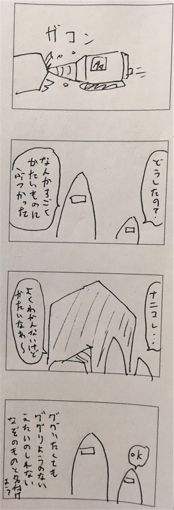 f:id:yanoyu22:20190805224954j:image