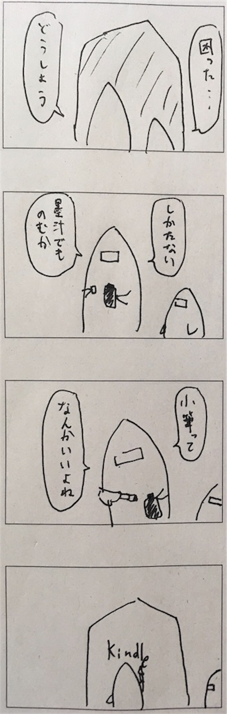 f:id:yanoyu22:20190805230827j:image