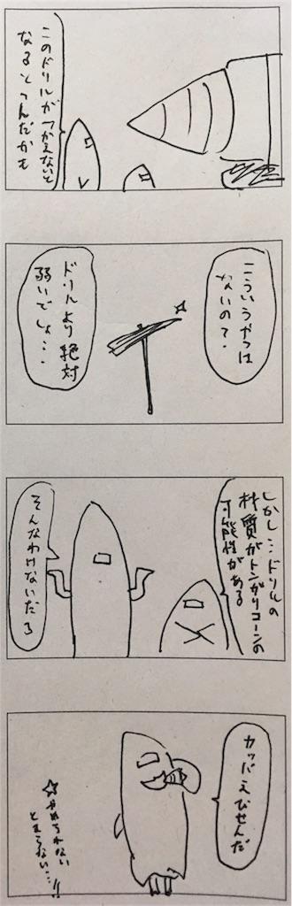 f:id:yanoyu22:20190805234320j:image