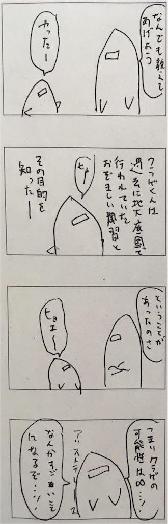 f:id:yanoyu22:20190829215302j:image