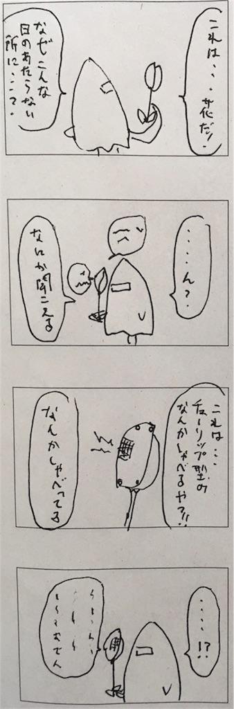 f:id:yanoyu22:20190901193232j:image