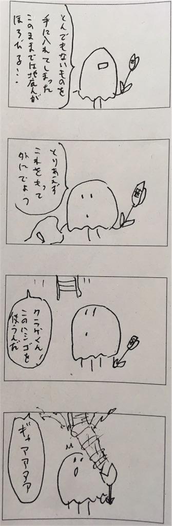 f:id:yanoyu22:20190902213208j:image