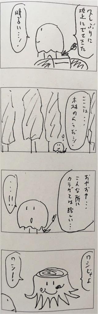 f:id:yanoyu22:20190903221312j:image