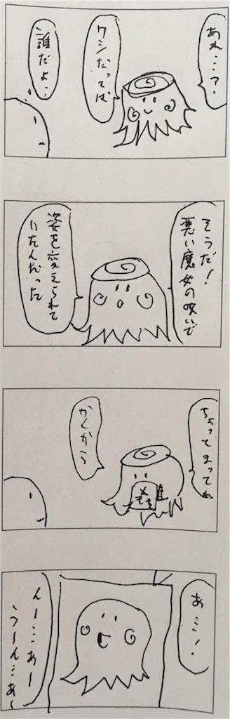 f:id:yanoyu22:20190903221922j:image