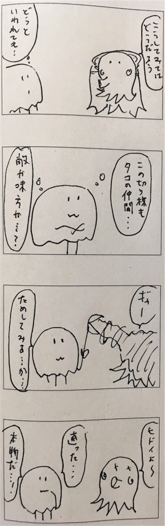 f:id:yanoyu22:20190904212207j:image