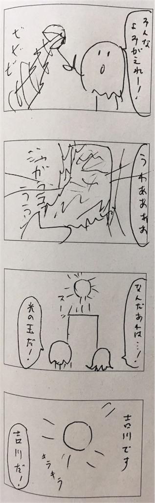 f:id:yanoyu22:20190905212539j:image