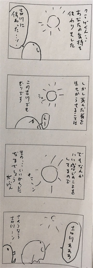 f:id:yanoyu22:20190905232928j:image