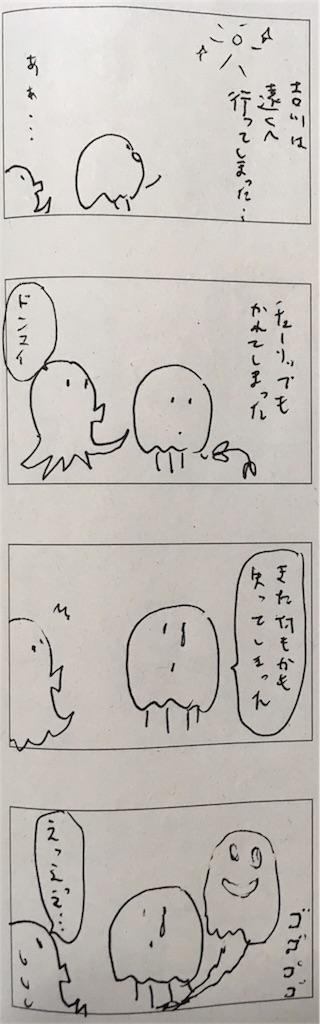 f:id:yanoyu22:20190910202742j:image