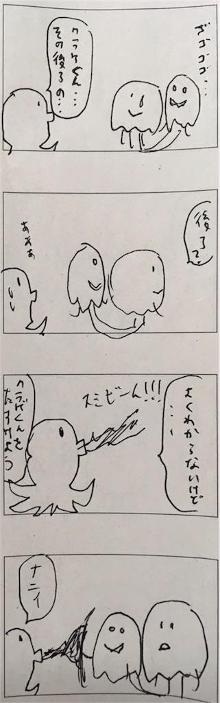 f:id:yanoyu22:20190910203421j:image