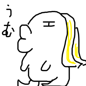 f:id:yansatoX:20200312185718p:plain