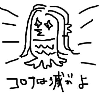 f:id:yansatoX:20200313163201p:plain