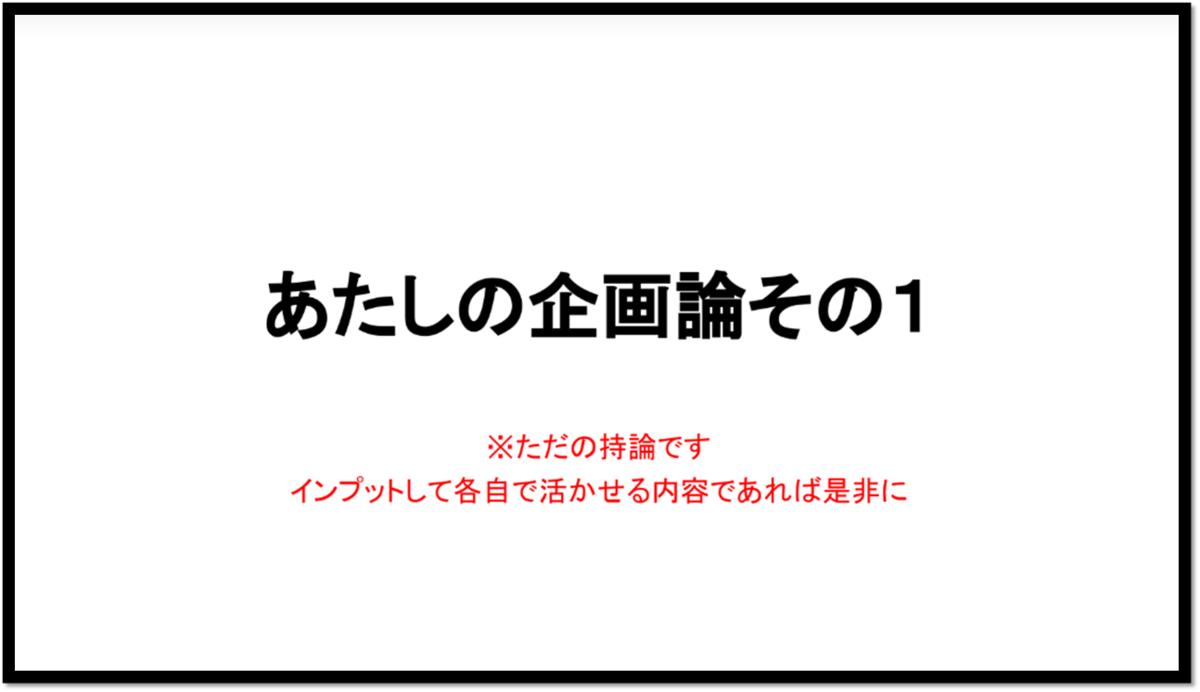 f:id:yansatoX:20200605182019p:plain
