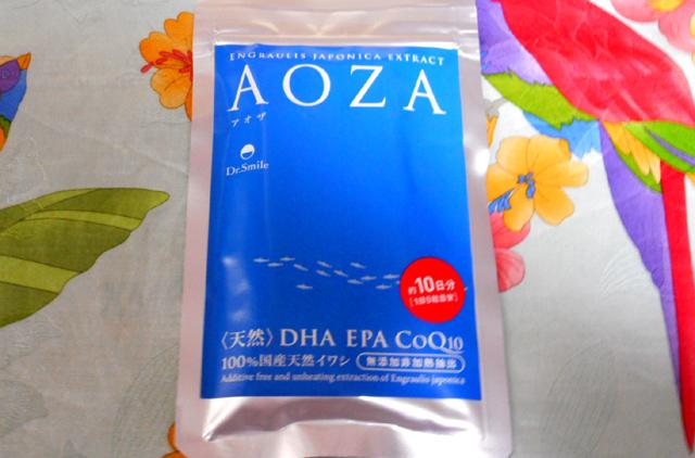 高品質なDHA「AOZA」