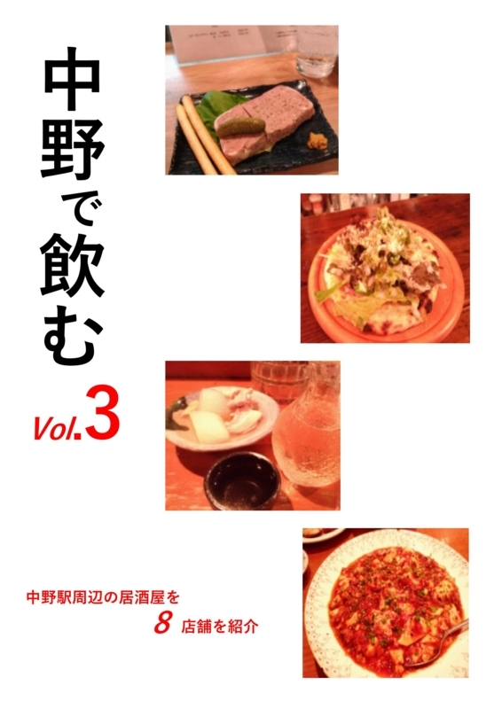 f:id:yantan_man:20171229044056j:plain