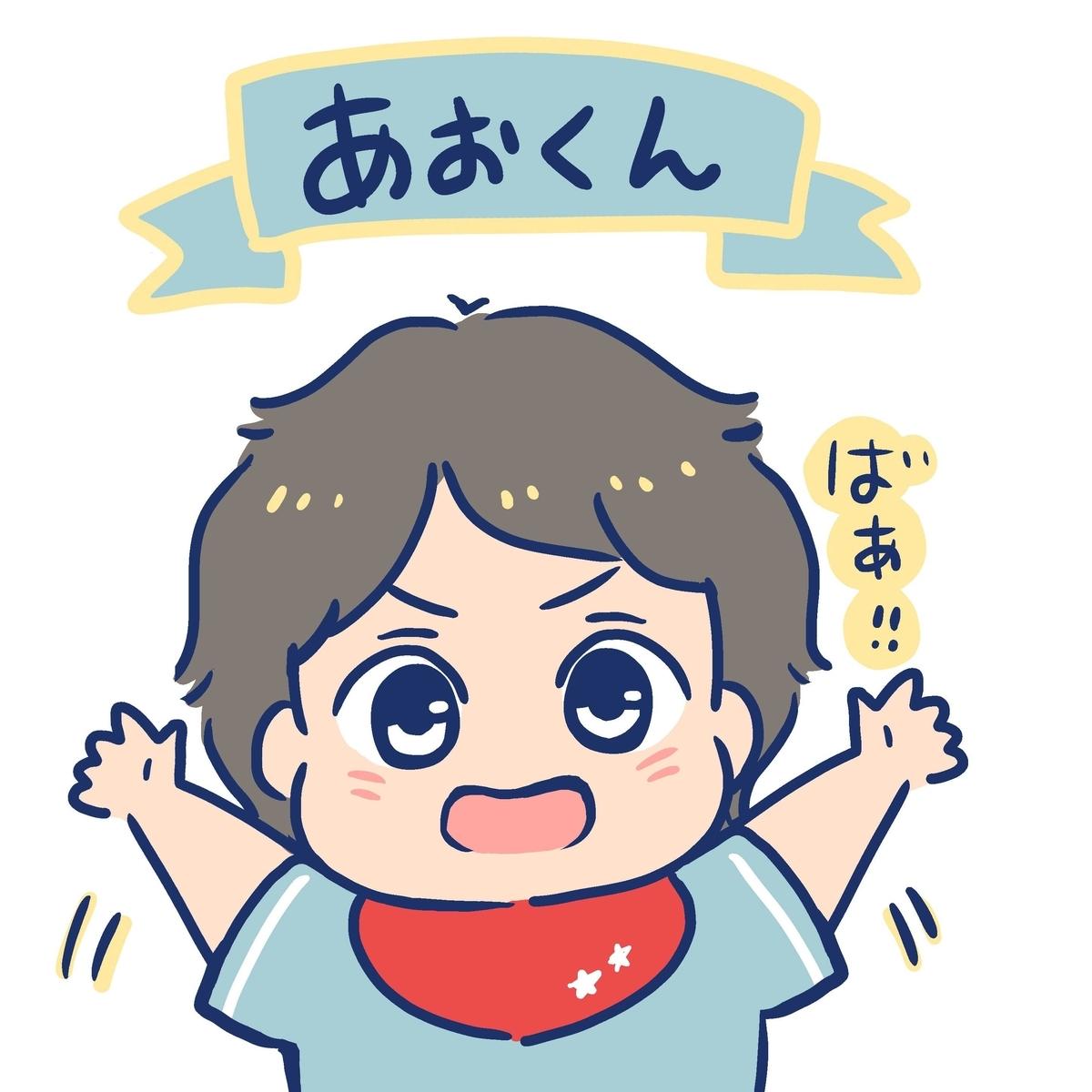 f:id:yantyakiroku:20190919114046j:plain