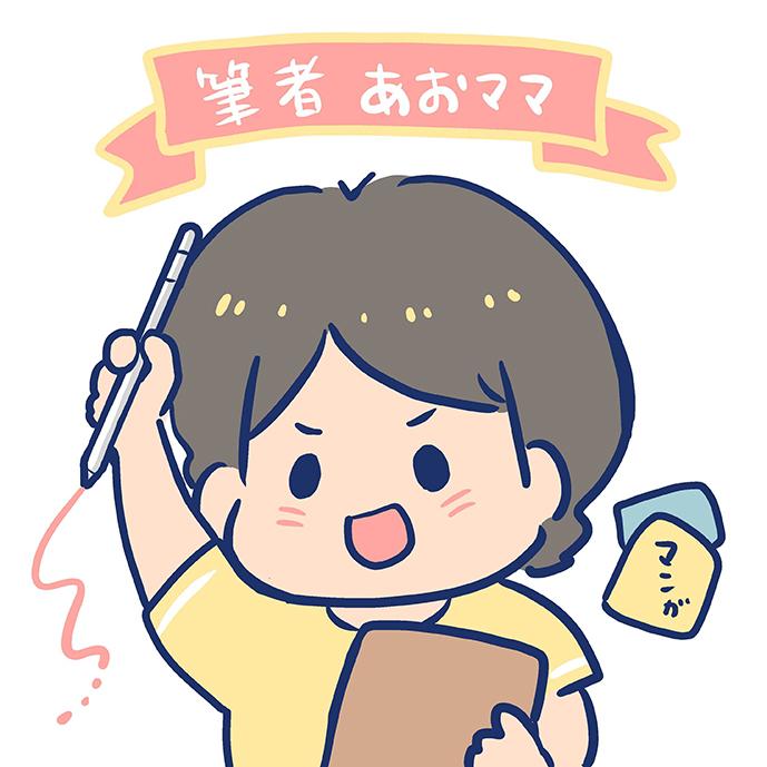 f:id:yantyakiroku:20190919114416j:plain