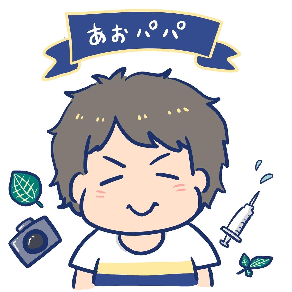 f:id:yantyakiroku:20190919130416j:plain