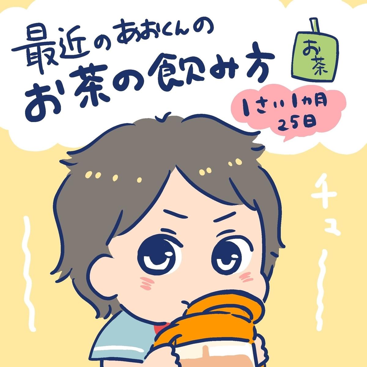 f:id:yantyakiroku:20190922124810j:plain