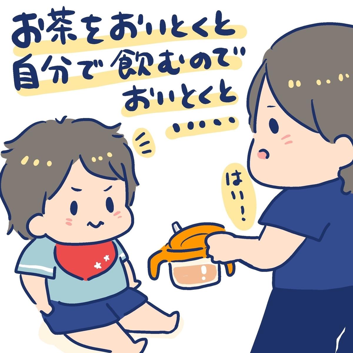 f:id:yantyakiroku:20190922124905j:plain