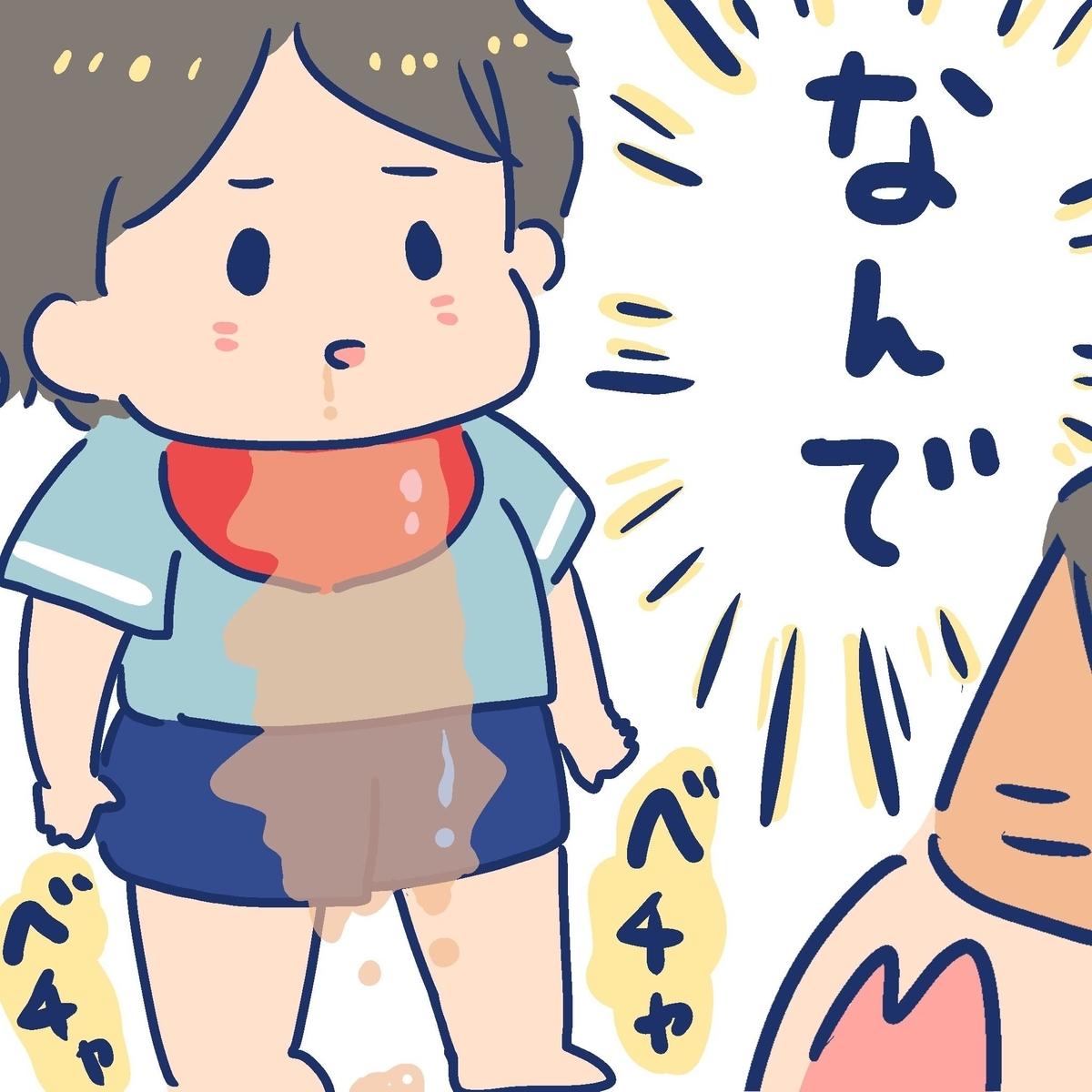 f:id:yantyakiroku:20190922125021j:plain