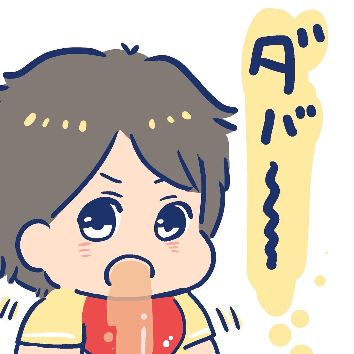 f:id:yantyakiroku:20190922132153j:plain