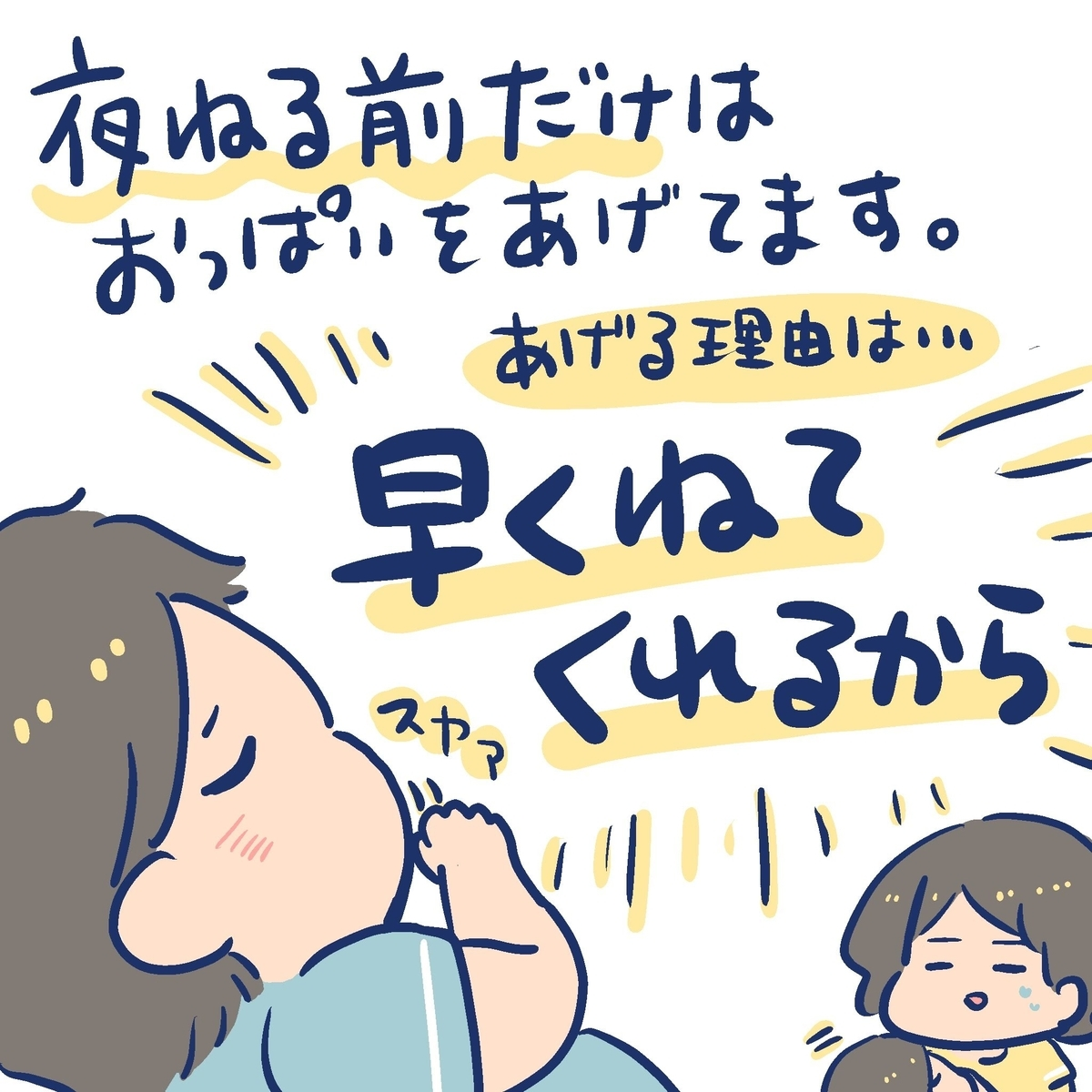 f:id:yantyakiroku:20190924155204j:plain