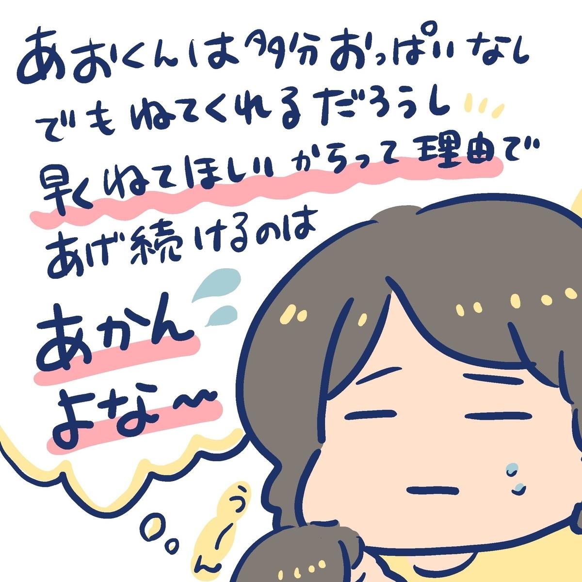 f:id:yantyakiroku:20190924155220j:plain