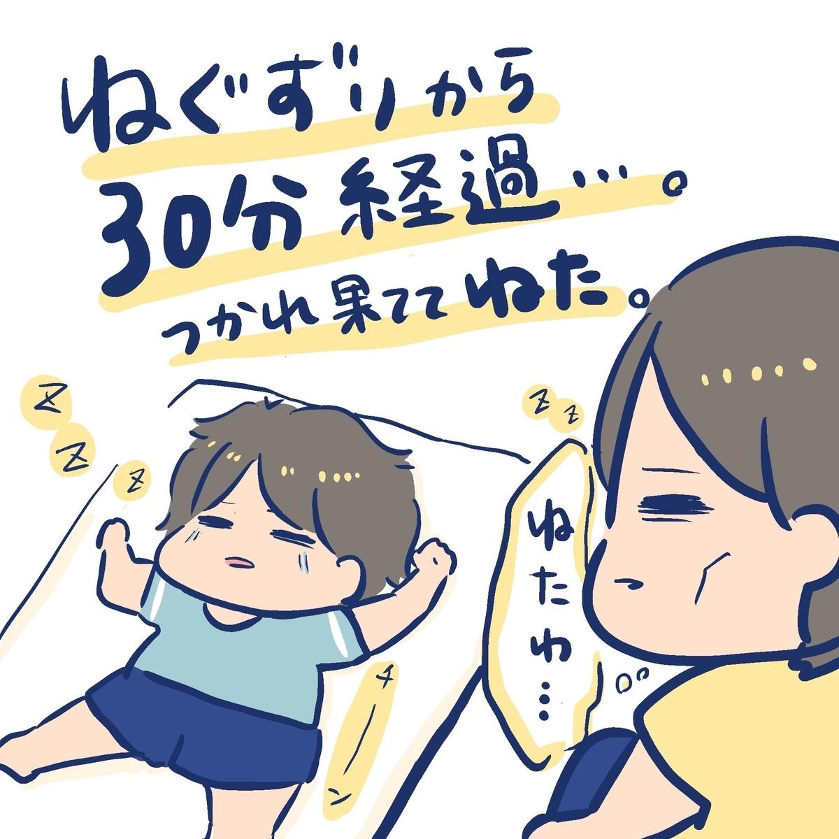 f:id:yantyakiroku:20190924171226j:plain