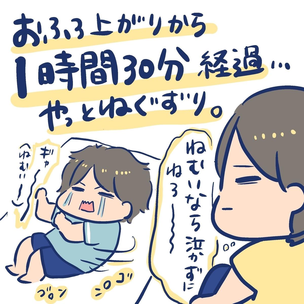 f:id:yantyakiroku:20190924171232j:plain