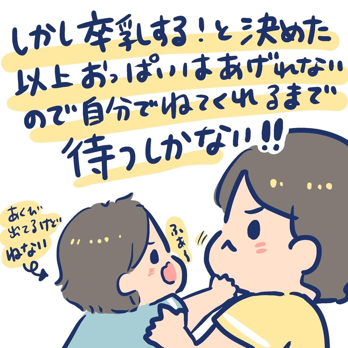 f:id:yantyakiroku:20190924171237j:plain