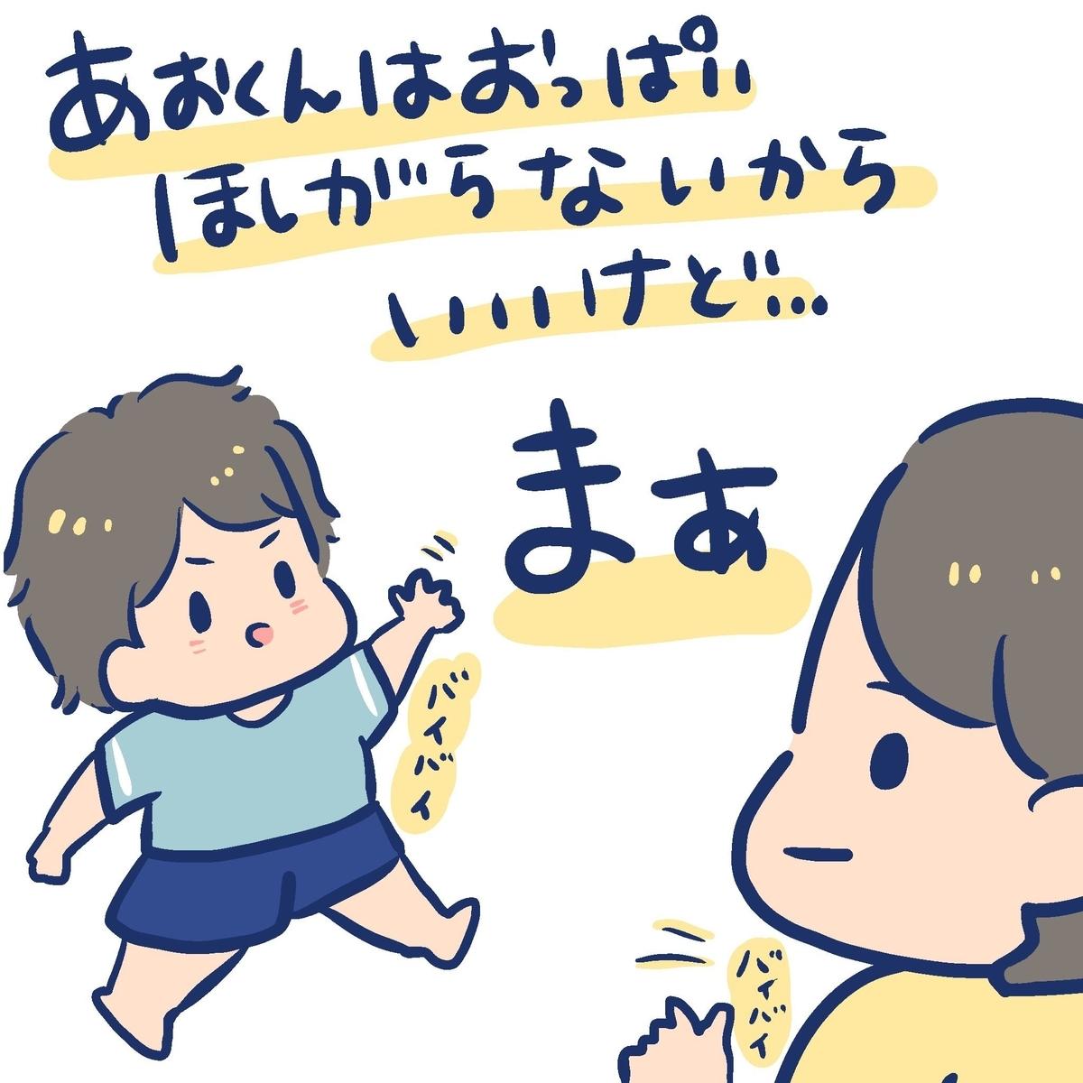 f:id:yantyakiroku:20190924171253j:plain