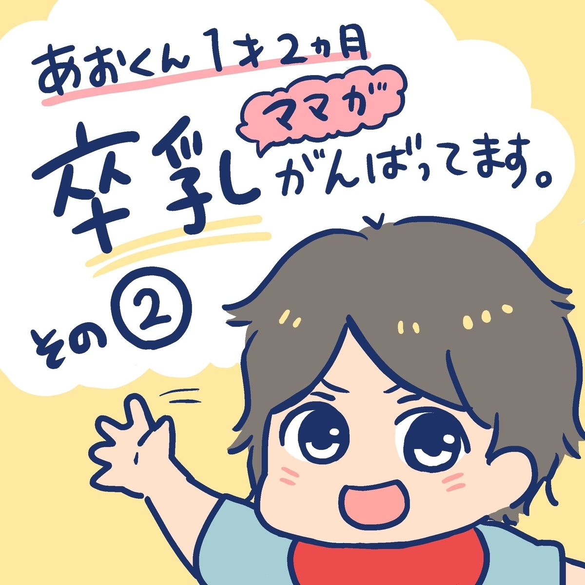 f:id:yantyakiroku:20190924171303j:plain