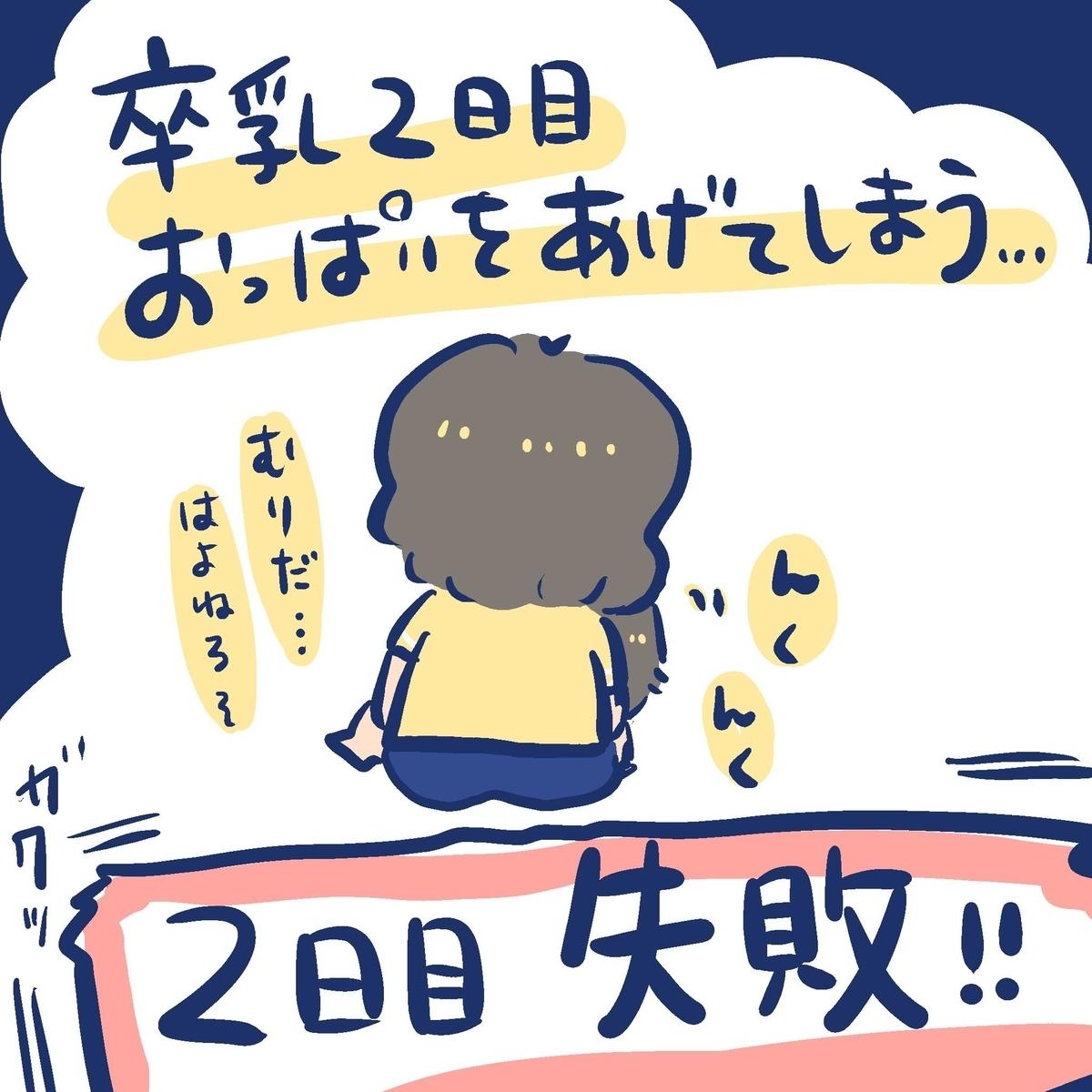 f:id:yantyakiroku:20190925124451j:plain