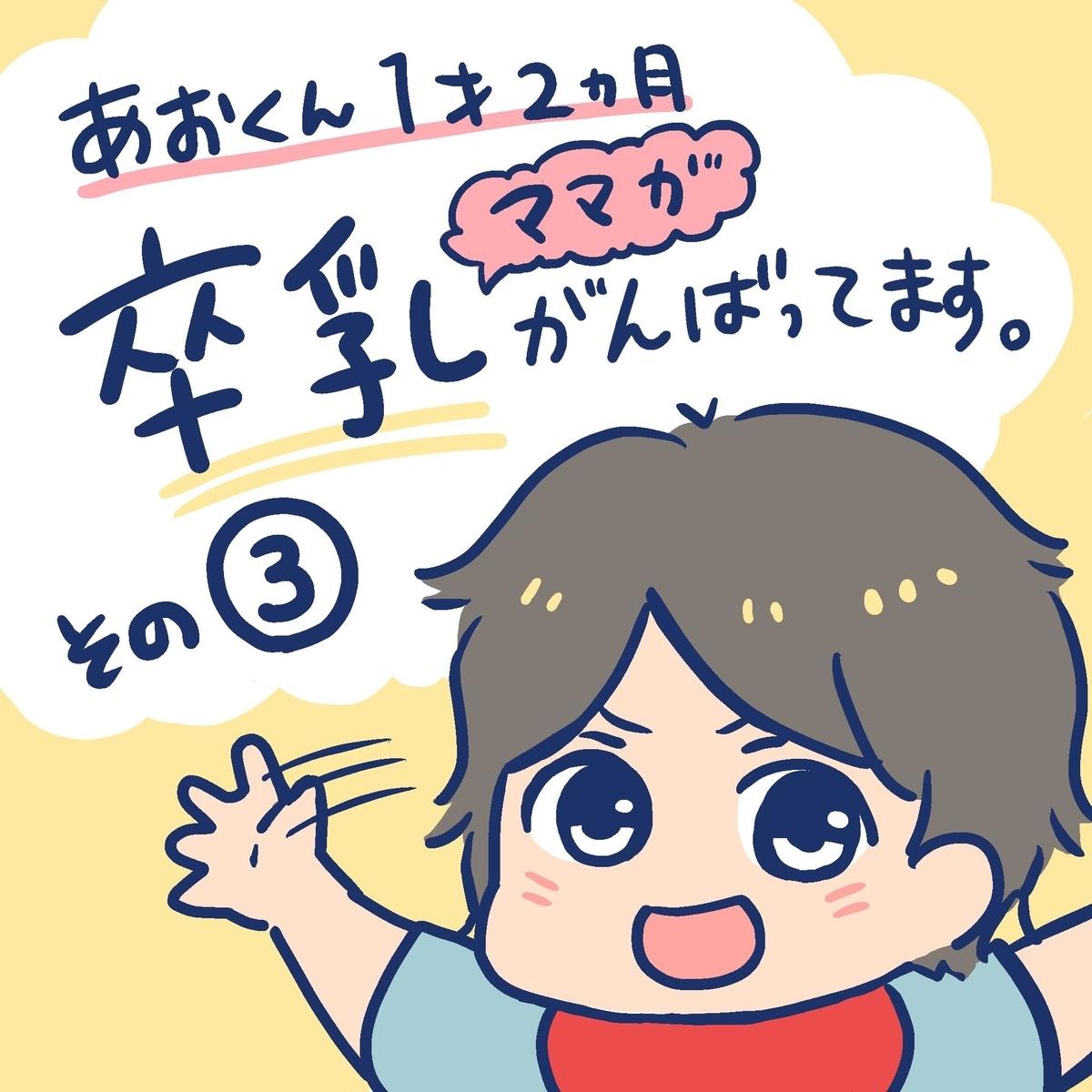 f:id:yantyakiroku:20190925124517j:plain