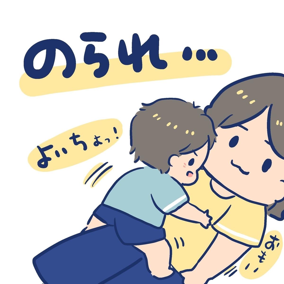 f:id:yantyakiroku:20190927095636j:plain