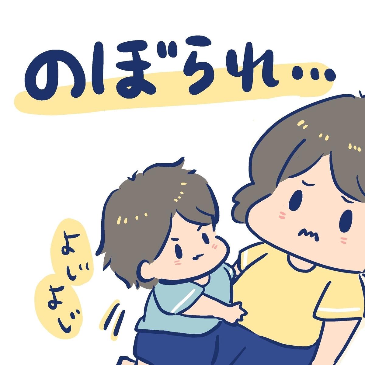 f:id:yantyakiroku:20190927095641j:plain