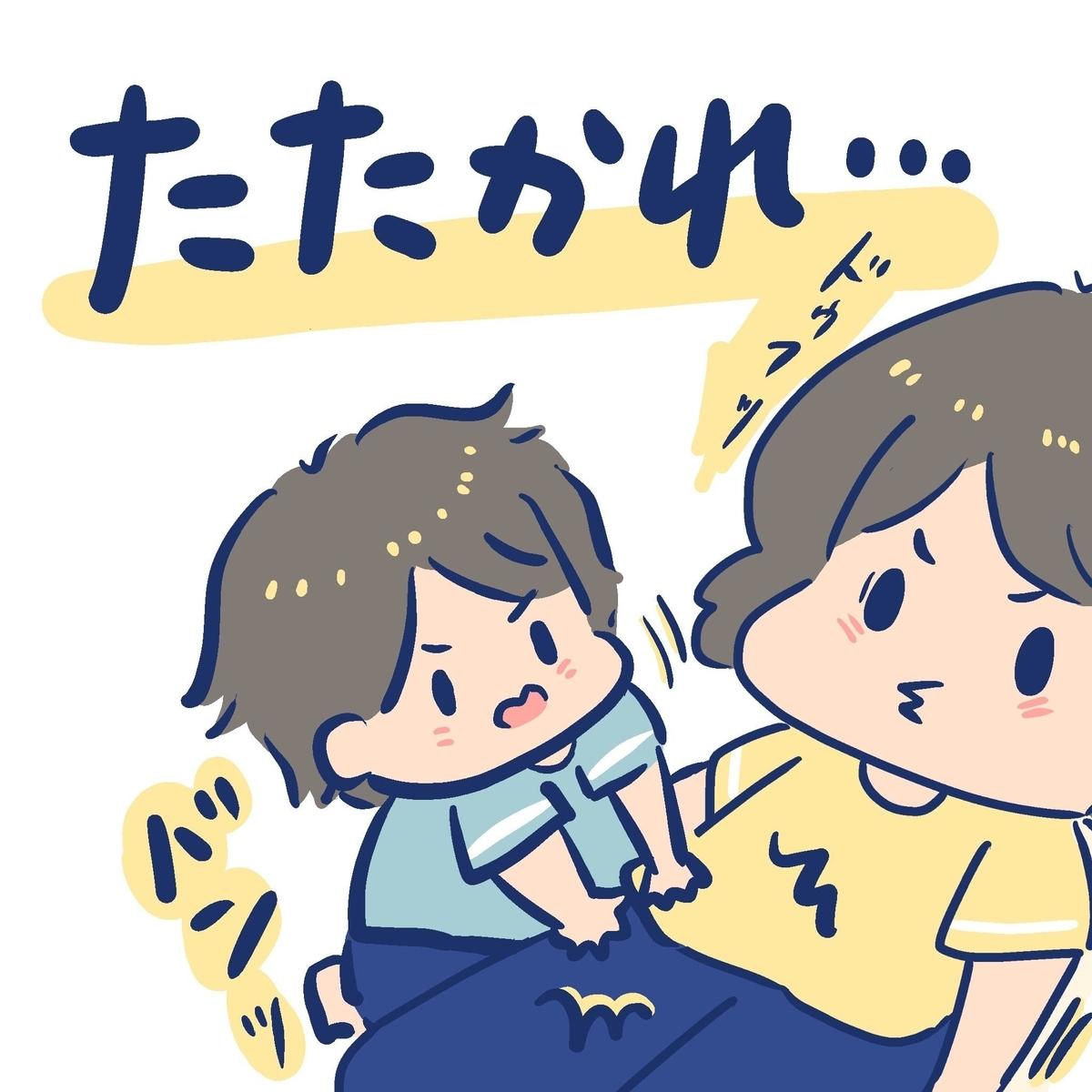 f:id:yantyakiroku:20190927095647j:plain