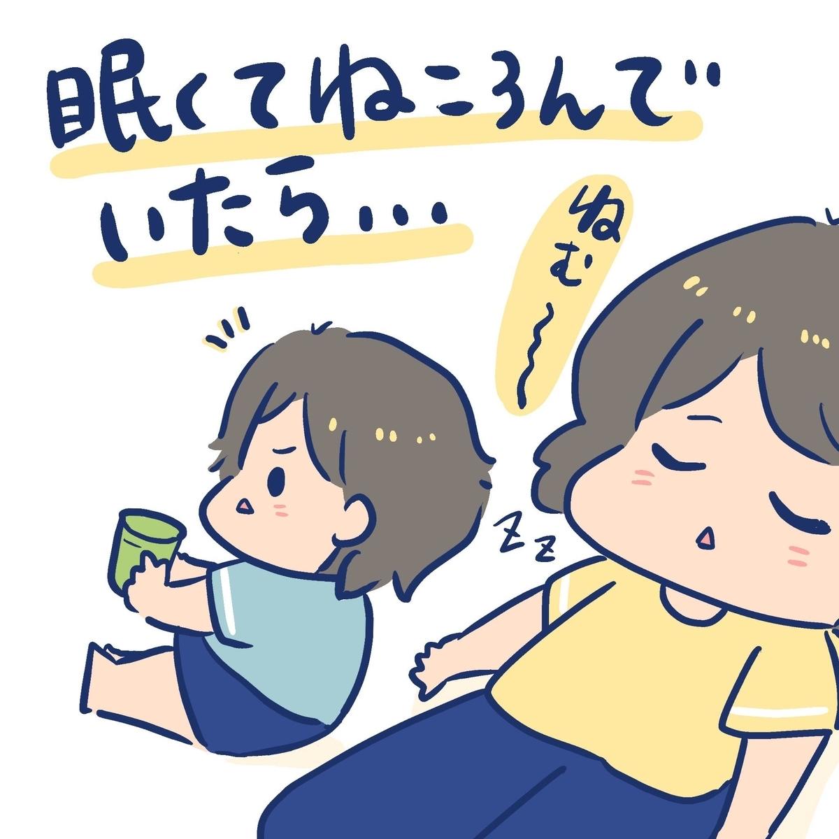 f:id:yantyakiroku:20190927095652j:plain