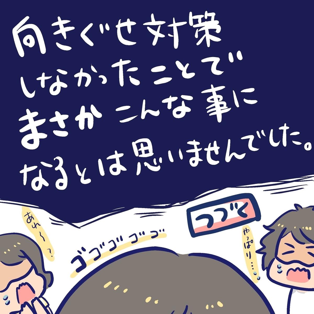 f:id:yantyakiroku:20190929215416j:plain