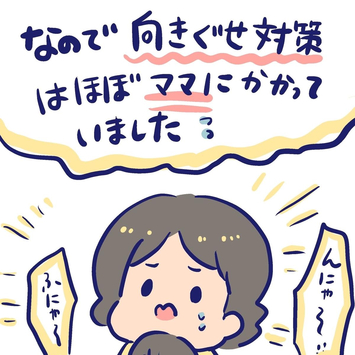 f:id:yantyakiroku:20190929215432j:plain