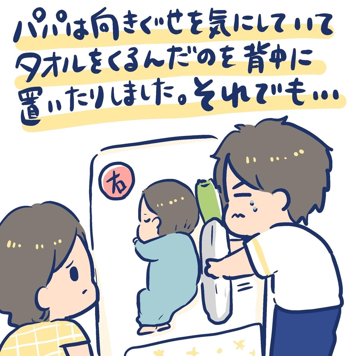 f:id:yantyakiroku:20190929215451j:plain