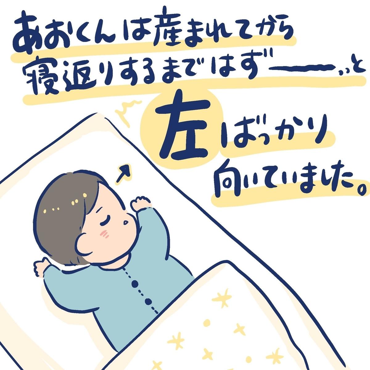 f:id:yantyakiroku:20190929215456j:plain