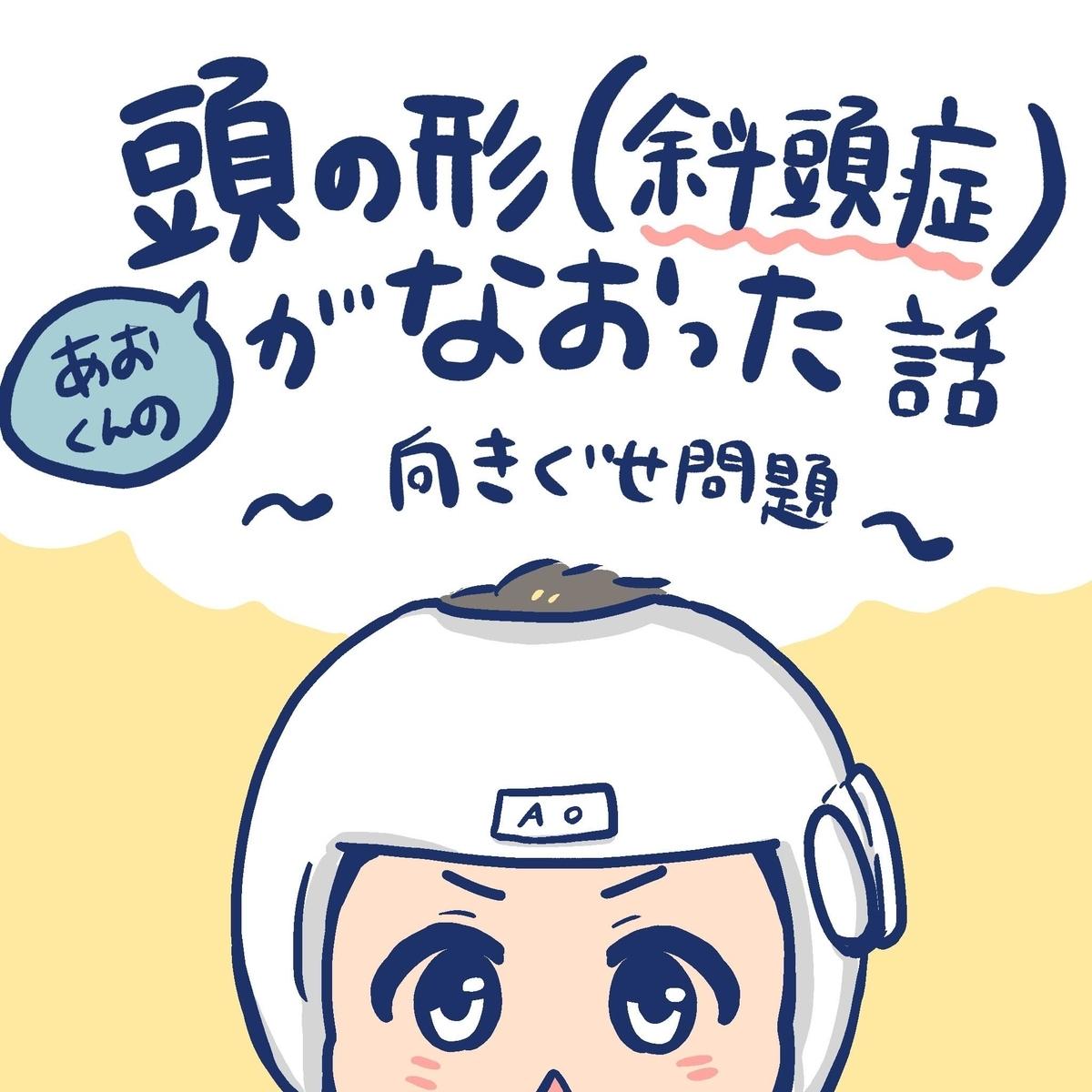 f:id:yantyakiroku:20190929215503j:plain
