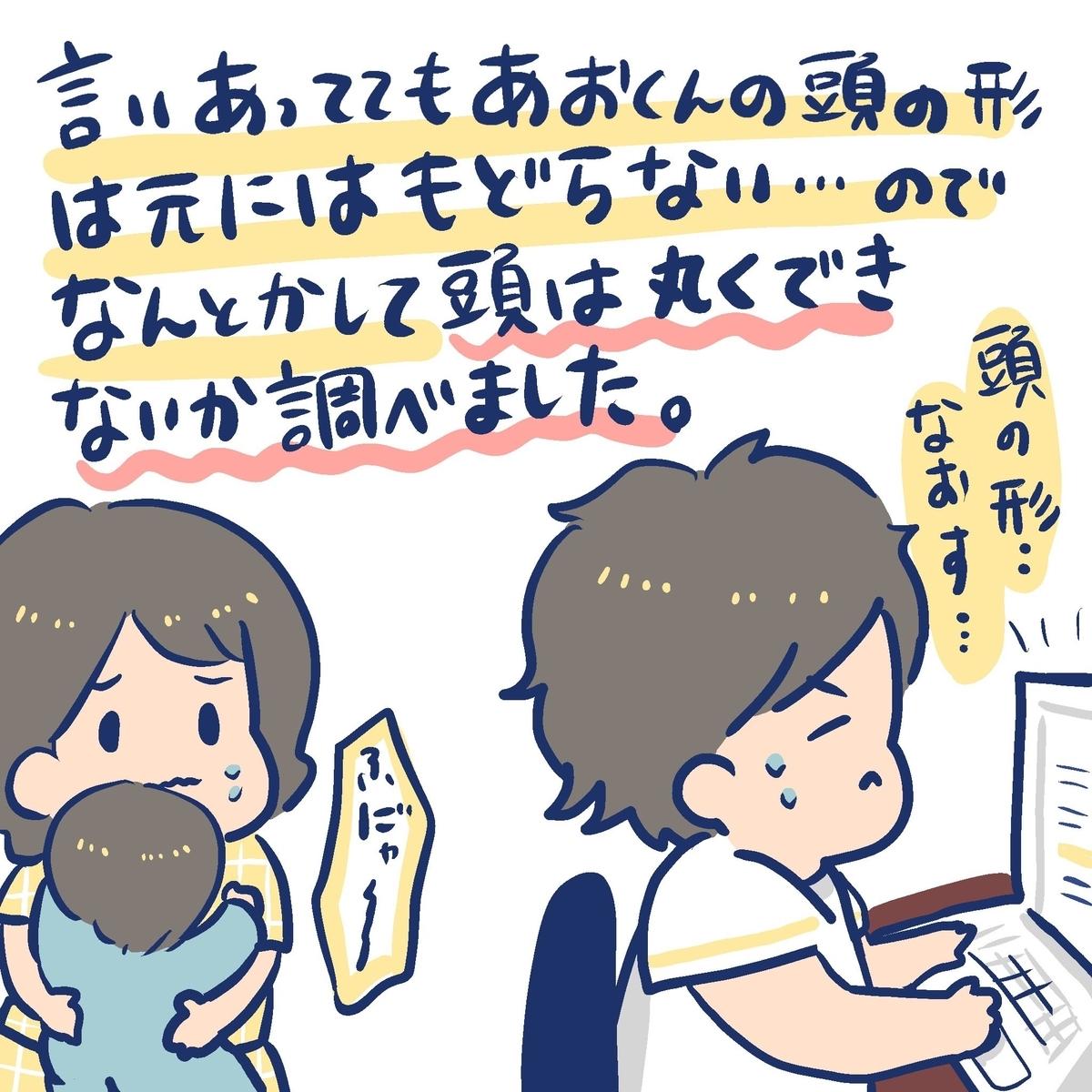 f:id:yantyakiroku:20191001132825j:plain