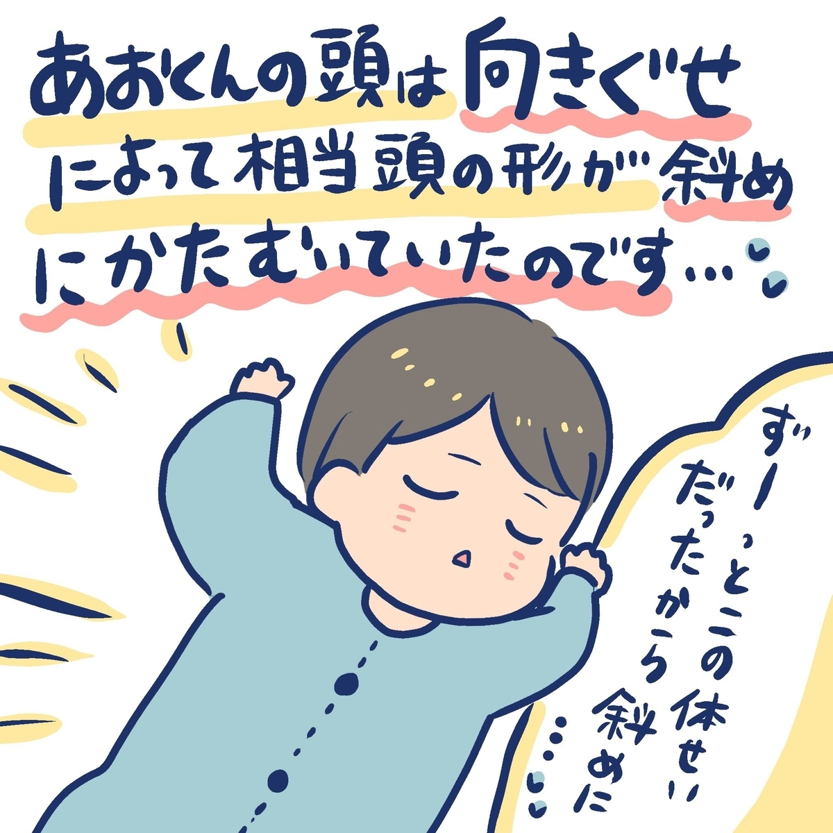 f:id:yantyakiroku:20191001132837j:plain