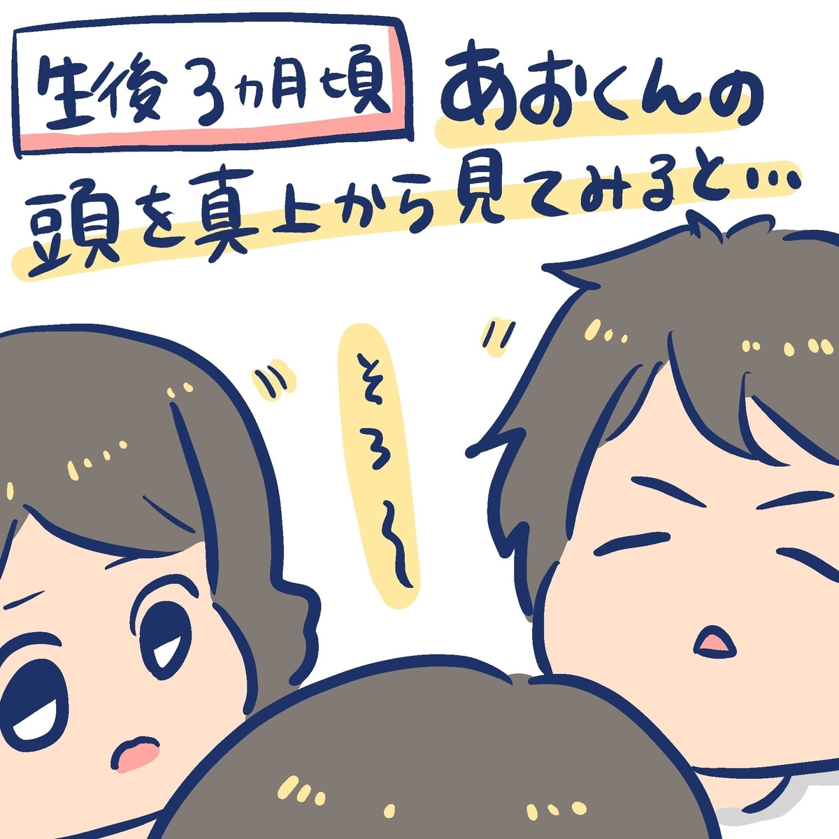 f:id:yantyakiroku:20191001132853j:plain